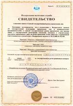 Стоимость юридических услуг в новосибирске
